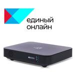 Телевизионный IP-приемник GS C593 + год подписки на услугу «Единый Онлайн»
